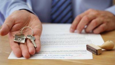 Дополнительное соглашение к договору купли продажи недвижимости образец
